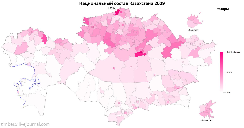 Русские в казахстане 24 фотография