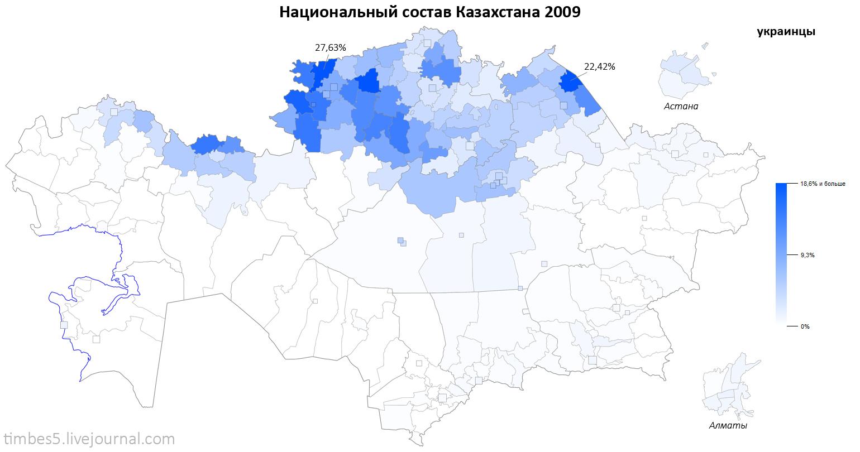 Русские в казахстане 13 фотография